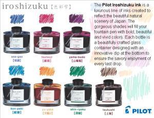 pilot-iroshizuku-inks_0